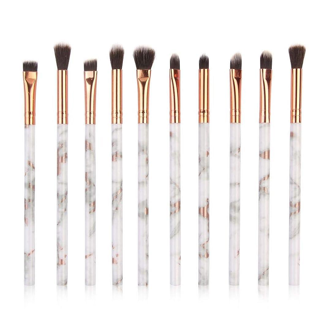 憲法エイリアン回復する化粧筆 10大理石のアイメイクブラシセット プラスチック 化粧ブラシ×10