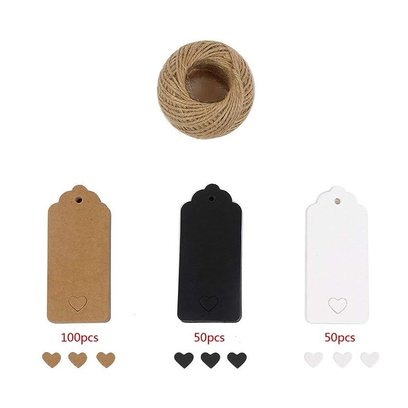 200PCS Gift Tags,Kraft Paper Tags Heart Hollow Rectangular Gift Tags + 100 Feet Natural Jute Twine Oblong DIY Paper Tag (200PCS)