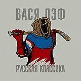 Veterans Moscow Moto Club