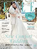 ELLE mariage(エル・マリアージュ) 37号 (2020-06-30) [雑誌]