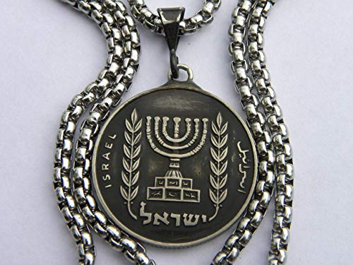 Pendant Hebrew Israel authentic coin Jewish necklace Menorah nice gift for Hanukkah
