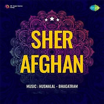 "Ae Bahar-E-Zindagi Tum Mil Gai (From ""Sher Afghan"") - Single"