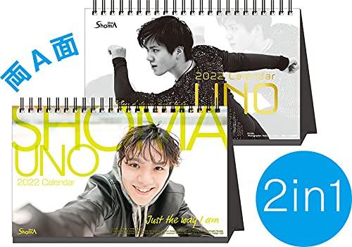 卓上 宇野昌磨 2in1 2022年カレンダー