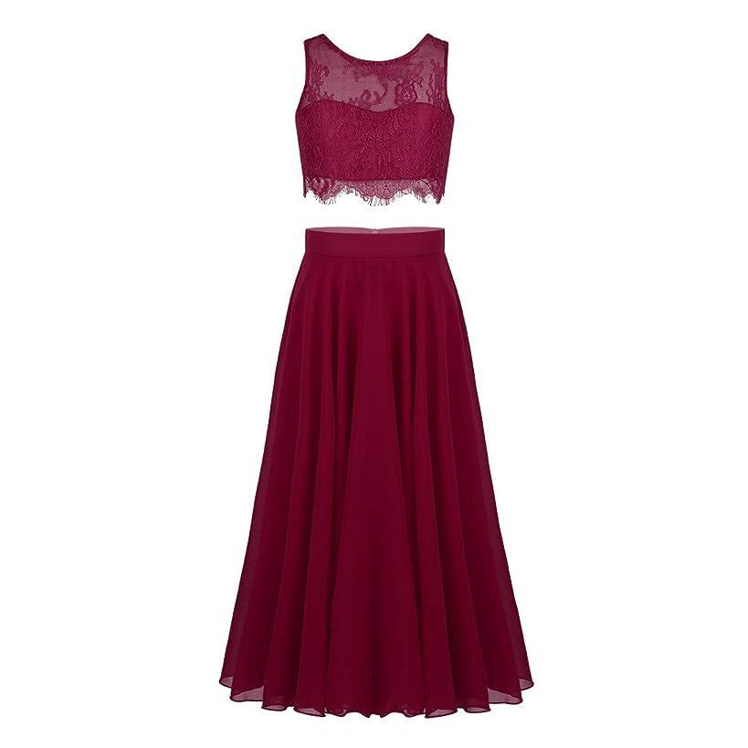 YiZYiF 2-Piece Kids Big Girls Lace Floral Wedding Prom Dance Formal Party Maxi Gown Chiffon Dress