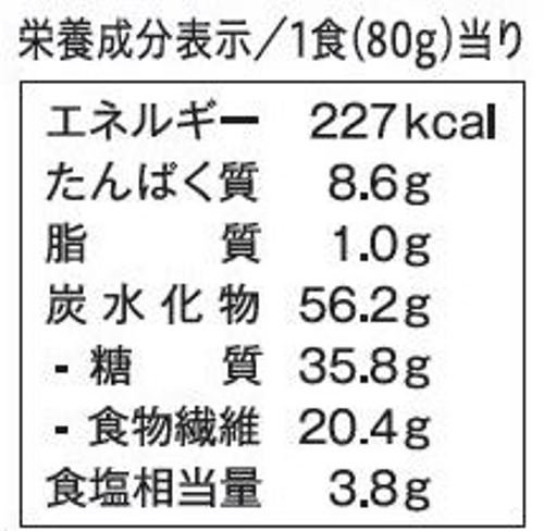 五木食品からだシフト糖質コントロールそうめん160g×10個