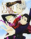 'Yuri!! On ICE' Official fan book GO YURI GO!!! (Life series) 「ユーリ! ! ! on ICE」公式ファンブック GO YURI GO! ! ! (生活シリーズ) [ART BOOK - JAPANESE EDITION]