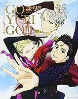 ! ! ! ON ICE  GO YURI GO! ! ! 4391640392 Book Cover