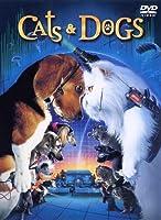キャッツ&ドッグス 特別版 [DVD]