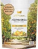 バスクリンマルシェ オレンジの香り