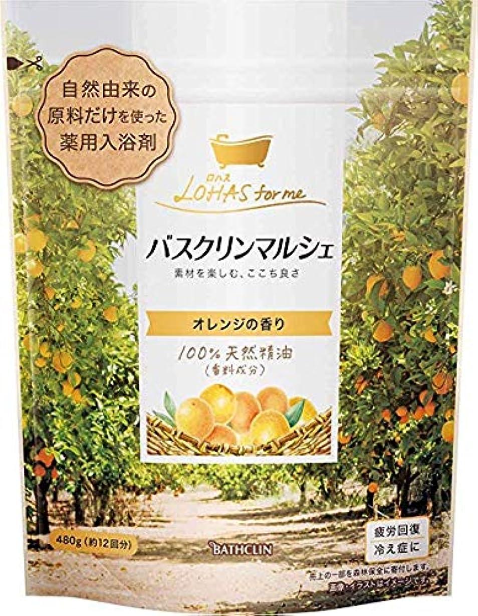乳白色価値のない愚かな【合成香料無添加/医薬部外品】バスクリンマルシェオレンジの香り480g入浴剤