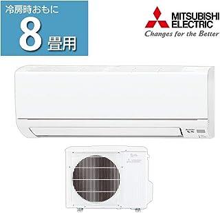 MITSUBISHI ピュアホワイト 霧ヶ峰 GVシリーズ エアコン 主に8畳 MSZ-GV2518-W