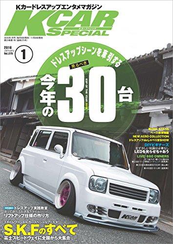 K-CAR (ケーカー) スペシャル 2016年 1月号 [雑誌] KCARスペシャル