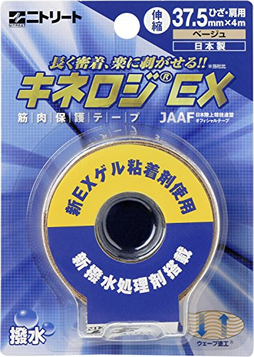 ニトリート(NITREAT) テーピング テープ 筋肉サポート用 伸縮タイプ キネシオロジーテープ キネロジEX ブリ...