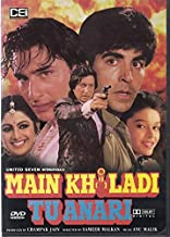 Main Khiladi Tu Anari (Brand New Single Disc Dvd, Hindi Language, With English Subtitles, Released By Eros International/DEI) Made In USA)