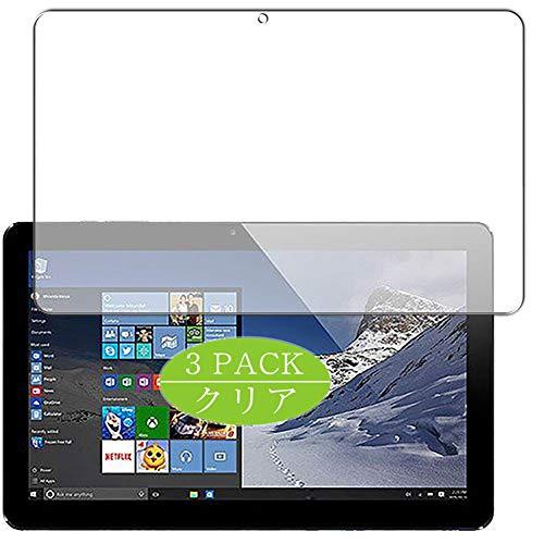 VacFun 3 Piezas HD Claro Protector de Pantalla Compatible con Cube i7 Book ALLDOCUBE 10.6', Screen Protector Sin Burbujas Película Protectora (Not Cristal Templado) New Version