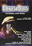 To Russia With Elton [DVD]