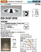 山田照明/ダウンライト 軒下照明 DD-3497-WW 電気工事必要型