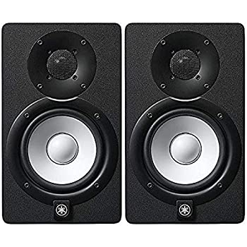 Yamaha HS5 Powered Studio Monitor, Pair review