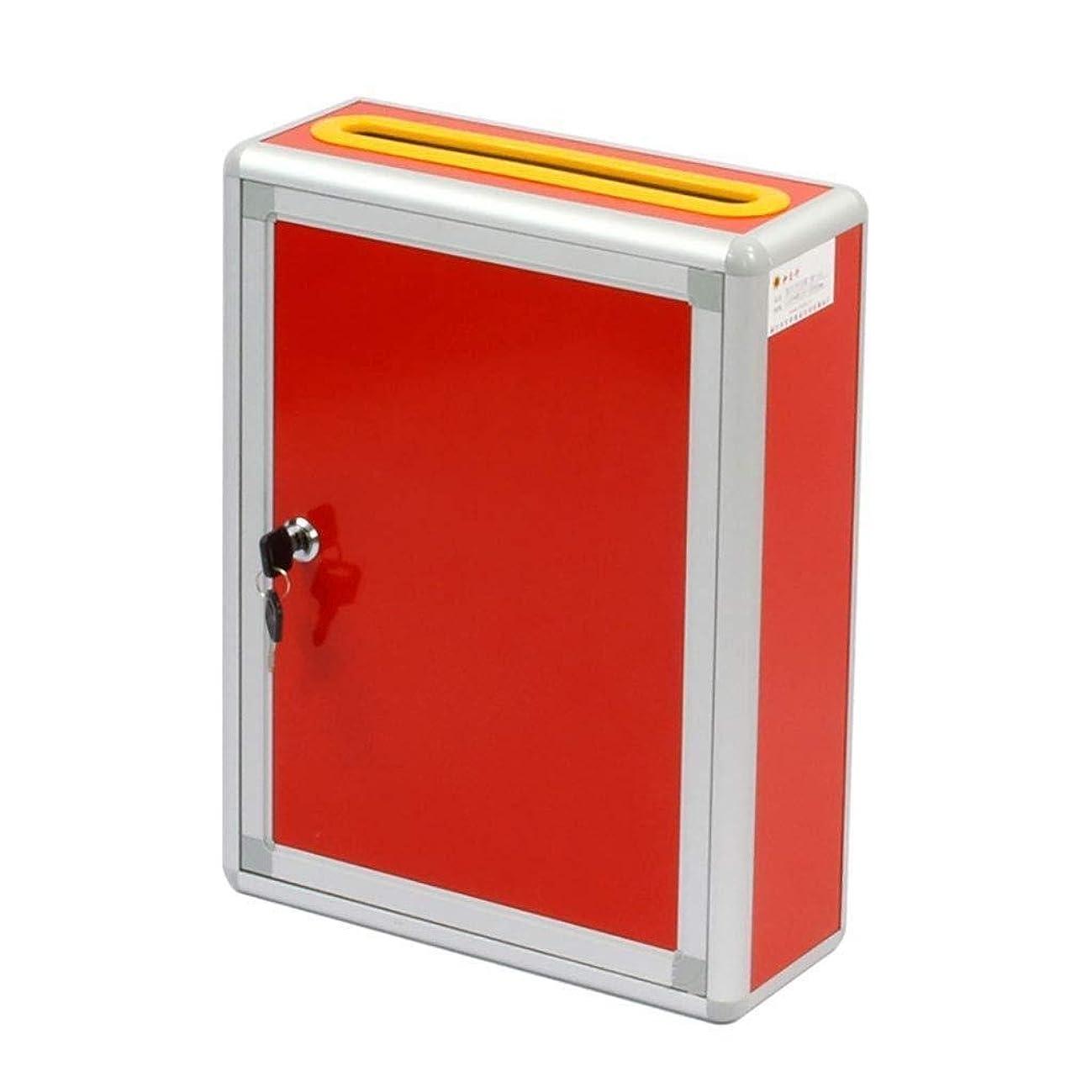 平らな邪魔する続編屋外のメールボックスの提案箱の赤い耐久の寄付箱壁に取り付けられた