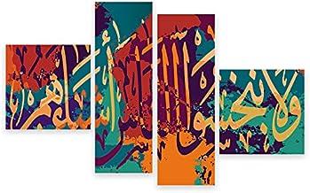 لوحة فنية جدارية مرسومة اسلامي MDF p4-672-60x40