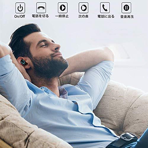 EleproofBluetoothイヤホン片耳V5.0ワイヤレスイヤフォンハンズフリー通話マイク小型令和最新版