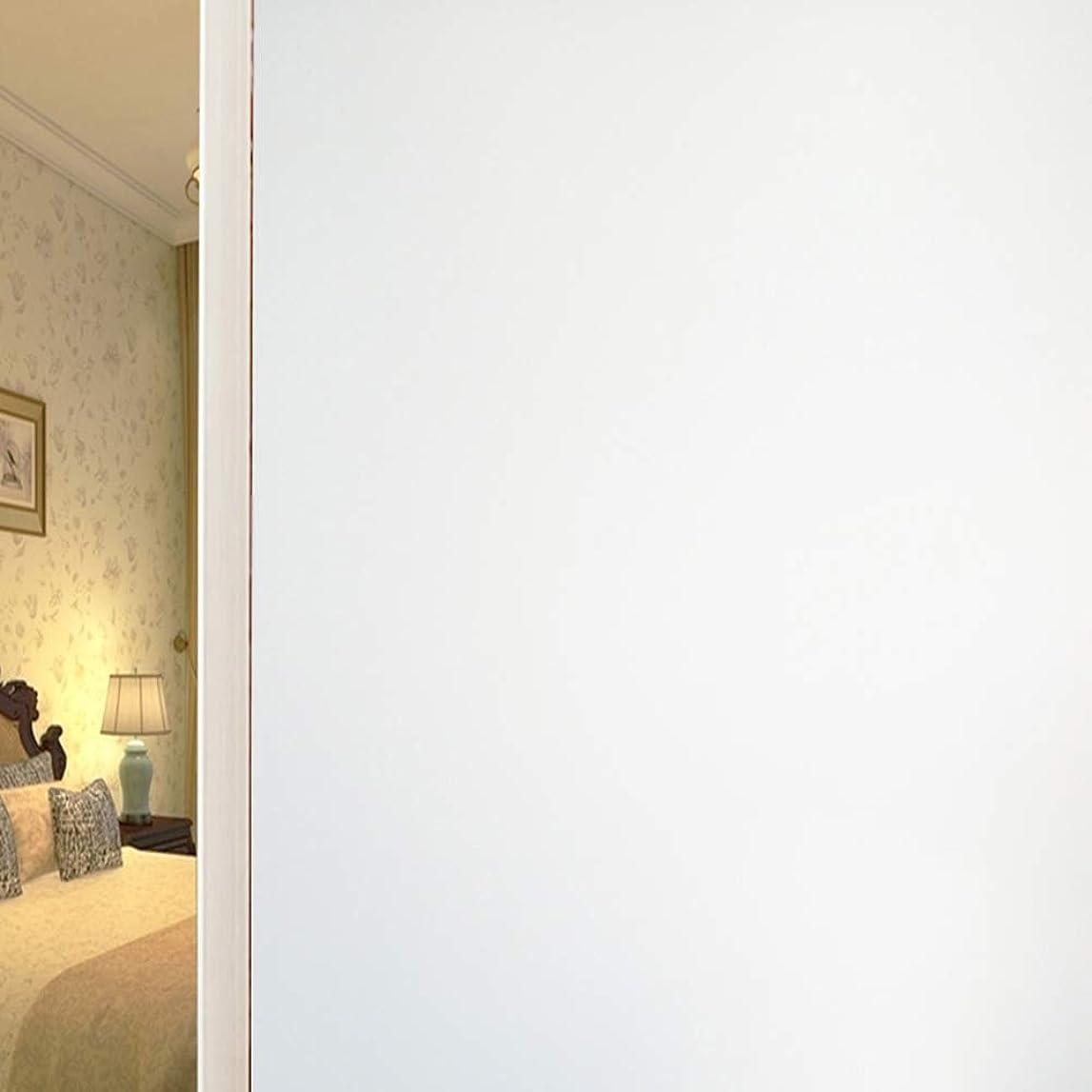 リベラル汚物食べる神馬 窓 めかくしシート 窓用フィルム すりガラス調 ガラスフィルム 水で貼る 貼り直し可能目隠しシート 断熱遮熱シート UVカット 艶消