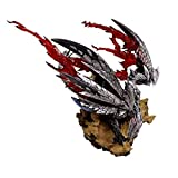 jiamin Monster Hunter World Valstrax Figura De PVC Grande - Altura Es De 8 '(versión No Original)