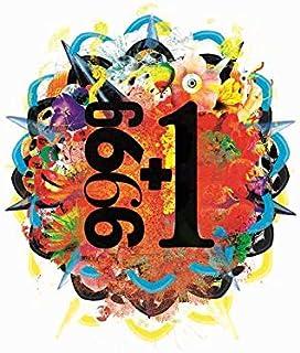 【メーカー特典あり】 30th Anniversary『9999+1』–GRATEFUL SPOONFUL EDITION– (GRATEFUL SPOONFULオリジナルトラ...