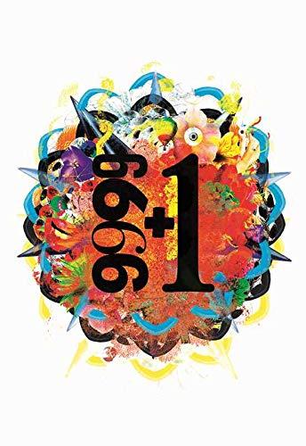【メーカー特典あり】 30th Anniversary『9999+1』–GRATEFUL SPOONFUL EDITION– (GRATEFUL SPOONFULオリジナルトランプ付)
