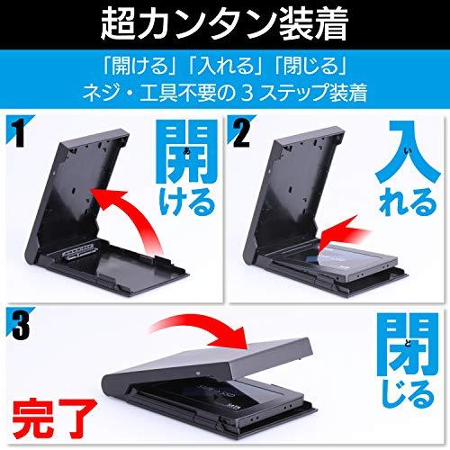 『ロジテック HDD SSDケース 2.5インチ USB3.2 Gen1 ブラック LGB-PBSU3』の1枚目の画像