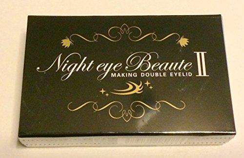 Night eye Beaute II [並行輸入品]