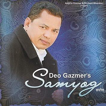 Samyog