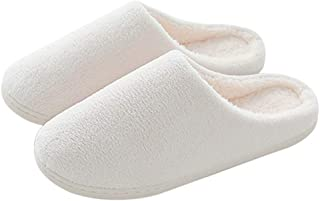 Couple Cotton Slippers Women Winter Simple Coral Fleece Indoor Warm Non-Slip Wear-Resistant Slippers Slippers Anti-Skid Indoor Cosy Shoes (Color : Beige, Size : 37-38)