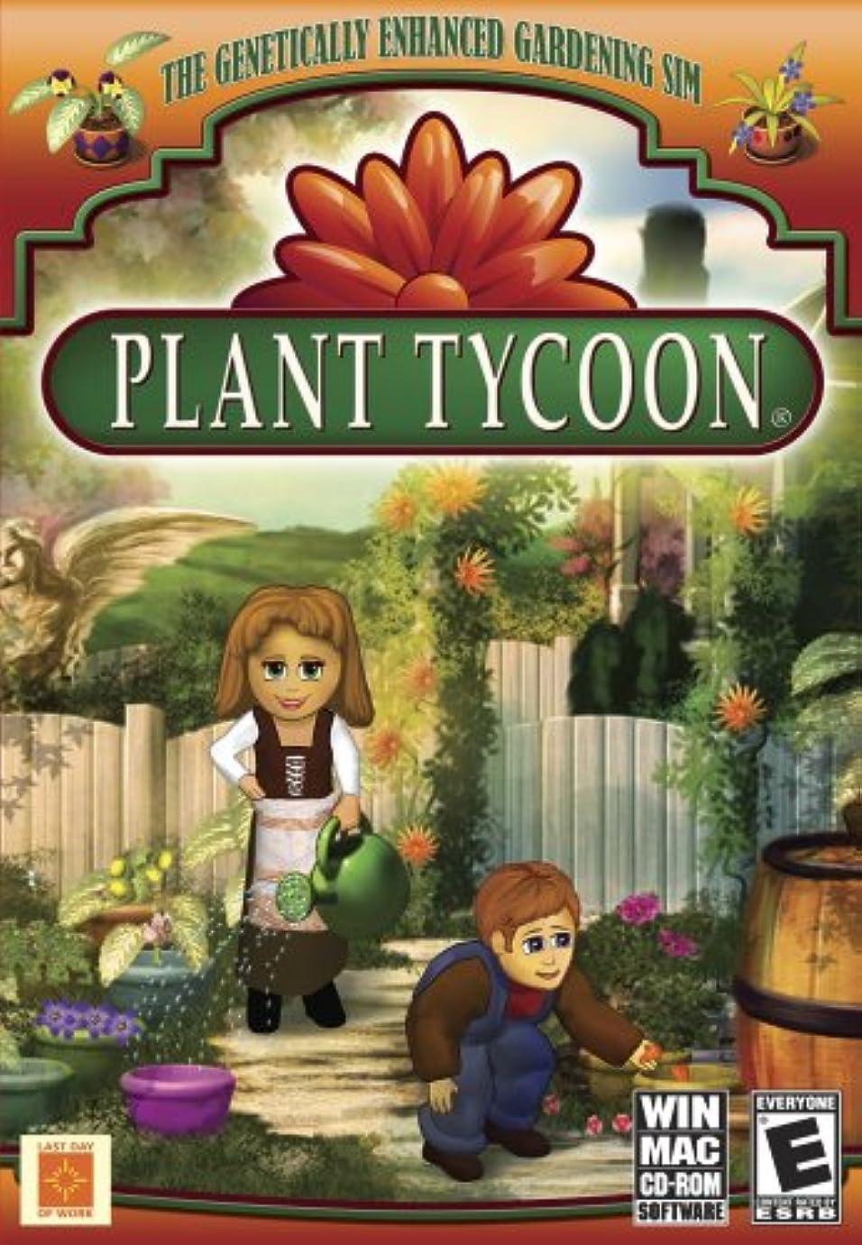 禁じるラップ偽Plant Tycoon (輸入版)