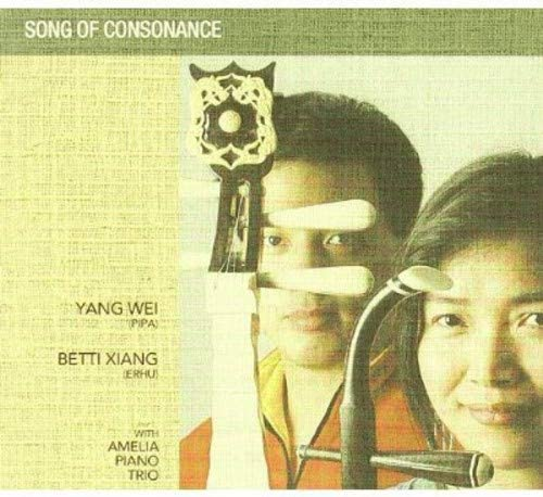 Song Of Consonance Master Of Chinese Music Vol 1 product image