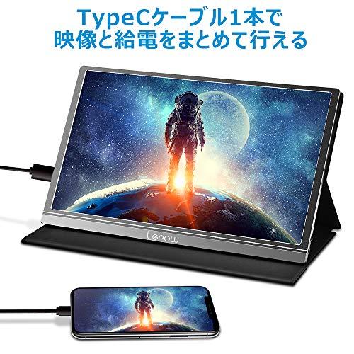 51FqaveB9WL-モバイルディスプレイ「Lepow Z1」をレビュー!15.6インチで2万円以下