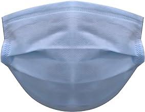 Salus Disposable Surgical Face Mask, Blue - 100 Pieces