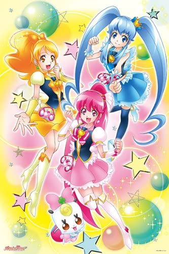 Happiness charge Pretty Cure 500 large Regular Discount is also underway store injection piece Happine