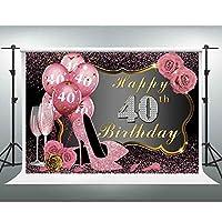 GESEN 誕生日パーティー背景幕 写真用 誕生日パーティー装飾 フォトスタジオ小道具