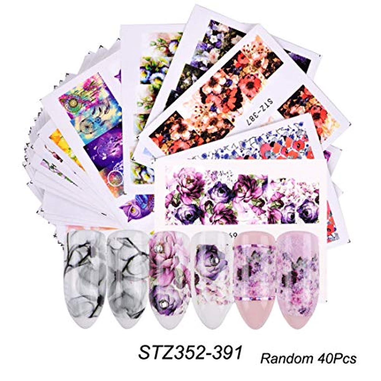 地図遅滞早める(STZ352-391) 40枚セット 3Dカラフルな花 ネイルシールウォーターネイルシール爪に貼るだけネイルデコレーション