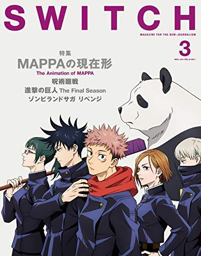 SWITCH Vol.39 No.3 特集 MAPPAの現在形(表紙:TVアニメ『呪術廻戦』描き下ろし)_0