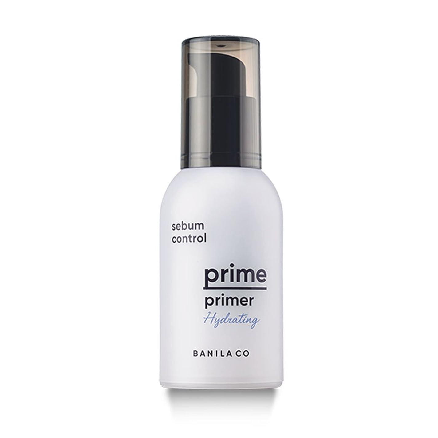 であることレディ時期尚早BANILA CO(バニラコ) プライム プライマー ハイドレーティング Prime Primer Hydrating 30ml