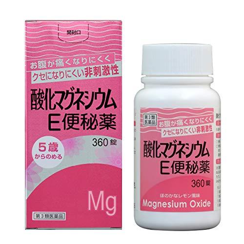健栄製薬 酸化マグネシウムE便秘薬 360錠