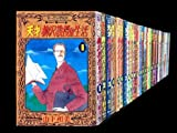 天才柳沢教授の生活 コミック 1-34巻セット (モーニングKC)
