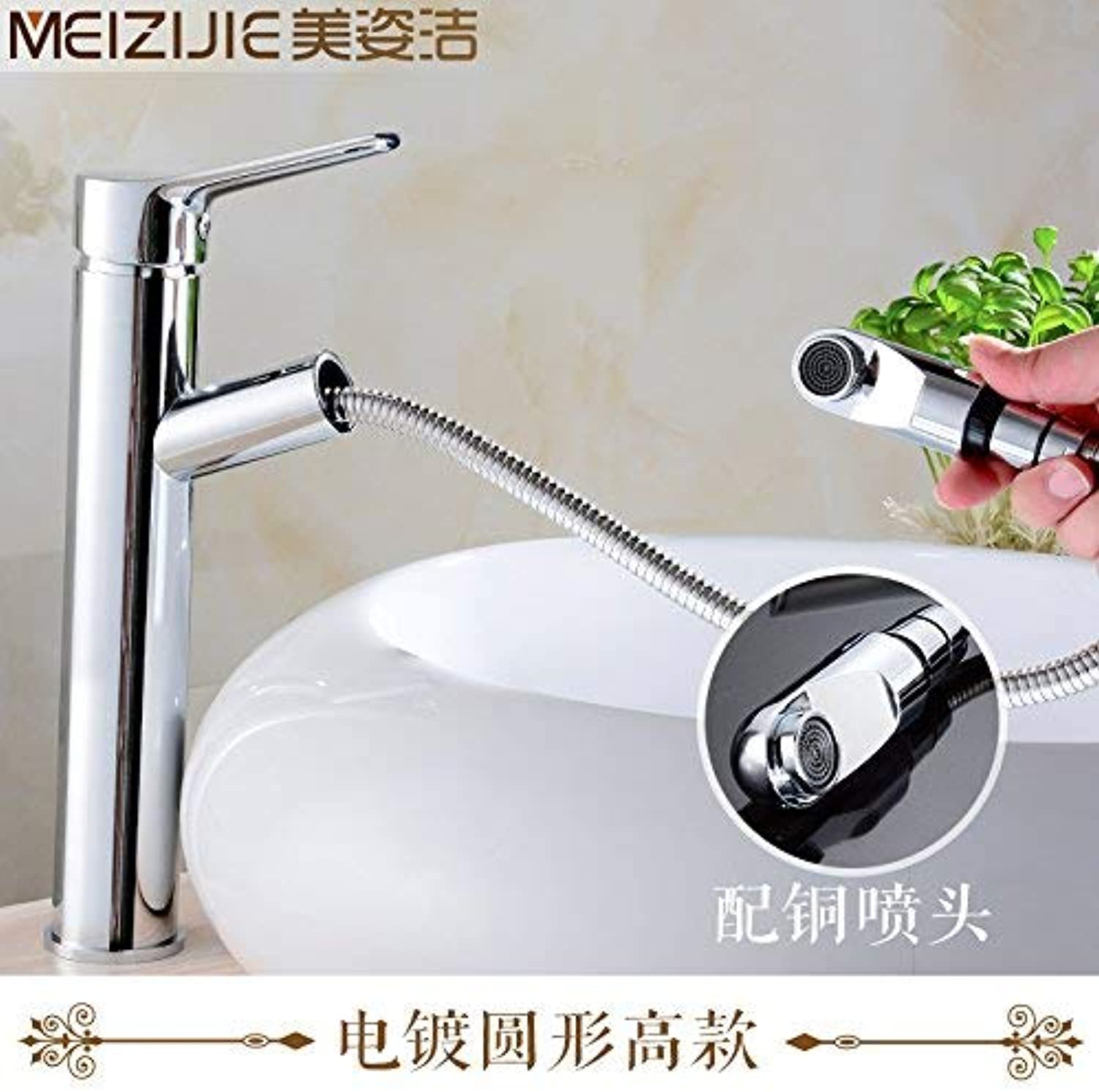 Oudan Basin Mixer Tap Bathroom Sink Faucet All copper continental pull-down faucet basin with high cold water antique antique brass desk on the tub faucet, antique round high. (color   8)