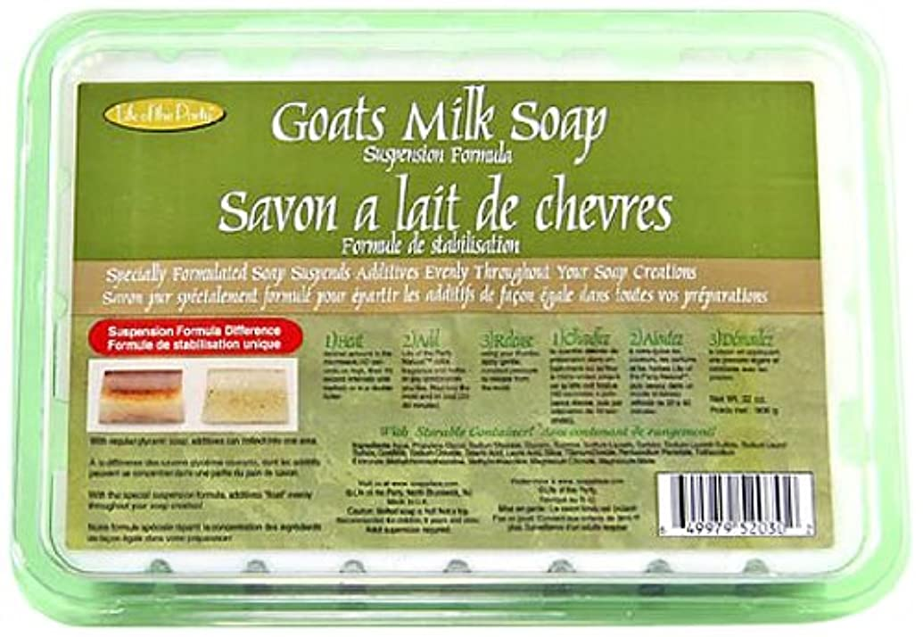 Life of the Party Goats Milk Suspension Soap Base, 2 lb, 52030