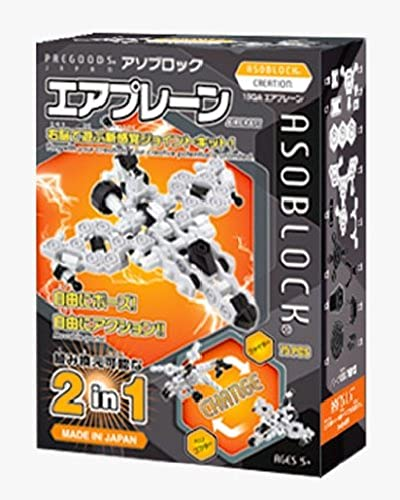 Aso [block] CREATION series 15QA Airplane (japan import)