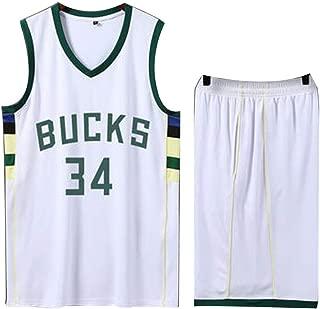 Amazon.es: camiseta reversible baloncesto: Ropa