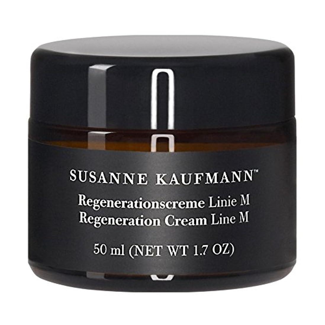 ビデオ許す投票男性の50ミリリットルのためのスザンヌカウフマン再生クリーム x2 - Susanne Kaufmann Regeneration Cream For Men 50ml (Pack of 2) [並行輸入品]