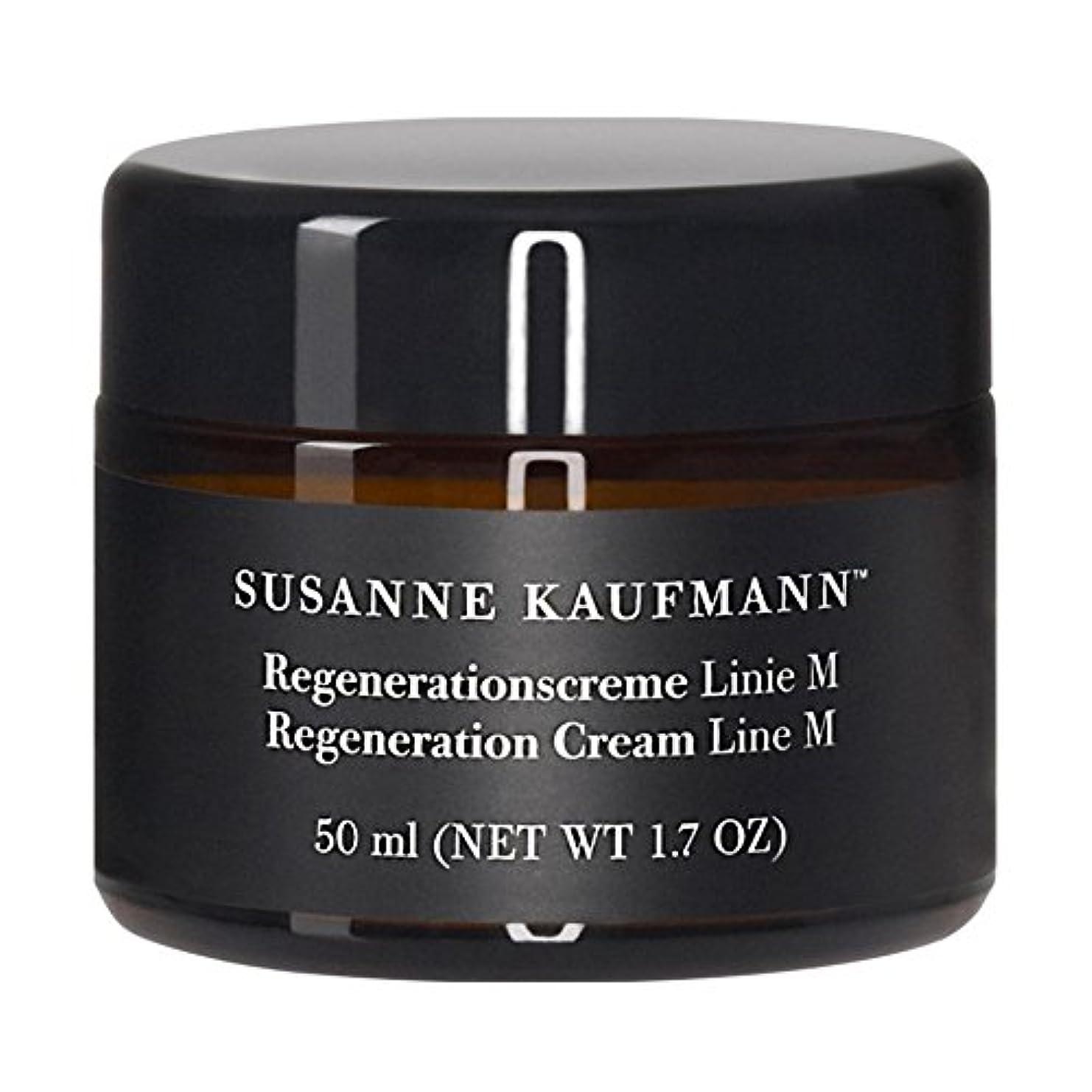 インキュバス広大な滑りやすい男性の50ミリリットルのためのスザンヌカウフマン再生クリーム x4 - Susanne Kaufmann Regeneration Cream For Men 50ml (Pack of 4) [並行輸入品]